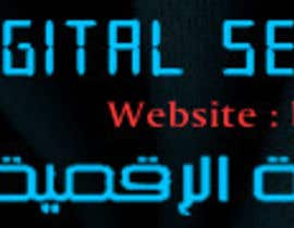 #23 para Banner Ad Design for Digital Security Gate de priyakkl