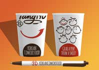 Graphic Design Inscrição do Concurso Nº61 para Art for poster, table display and 2 sided adhesive for 5oz cup