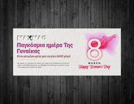 #91 cho URGENT: Create a banner for the day of women bởi awaisahmedkarni