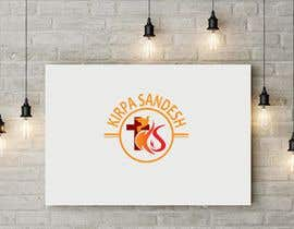 mdselimmiah tarafından Logo for Christian Pentecostal Ministry 'Kirpa Sandesh' için no 14