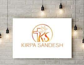 mdselimmiah tarafından Logo for Christian Pentecostal Ministry 'Kirpa Sandesh' için no 16