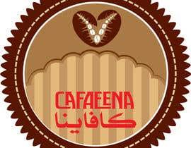 #174 pentru Artistic coffee shop logo is needed de către habeeba2020