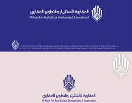 #192 for logo for real estate company af AymanHamadaLotfy