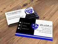 Logo Design Contest Entry #22 for design logo and business card