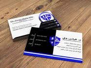 Logo Design Contest Entry #23 for design logo and business card