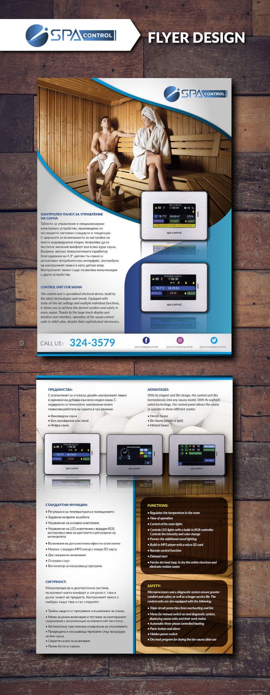 Penyertaan Peraduan #5 untuk Design bilingual product brochur
