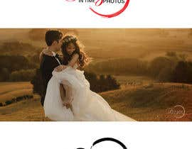 Nro 69 kilpailuun Logo Design for photographer käyttäjältä ershad0505