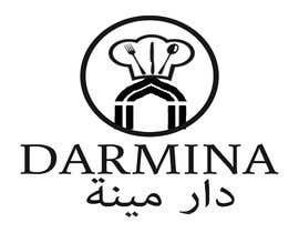 #34 cho logo for  restaurant bởi istahmed16