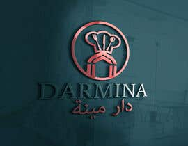 #36 cho logo for  restaurant bởi istahmed16