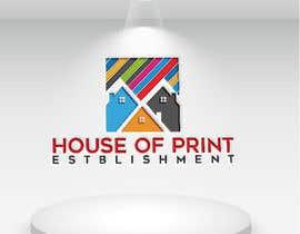 #32 for logo design 2 af abulbasharb00