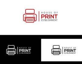 #2 for logo design 2 af eiasinalam40