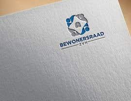 Nro 14 kilpailuun Create a logo for an association of renting people from a housing corporation käyttäjältä ahamhafuj33