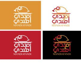 #459 for Design an Arabic/English Restaurant Logo by mohhomdy