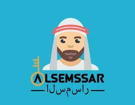 #6 untuk logo , app icon, ,splash designed. For realestate app for character wearing similar cloth ( arab uniform )holding golden key better than the attachment (smiling and happy holding the golden key) and name is السمسار , Alsemssar oleh faysal777a