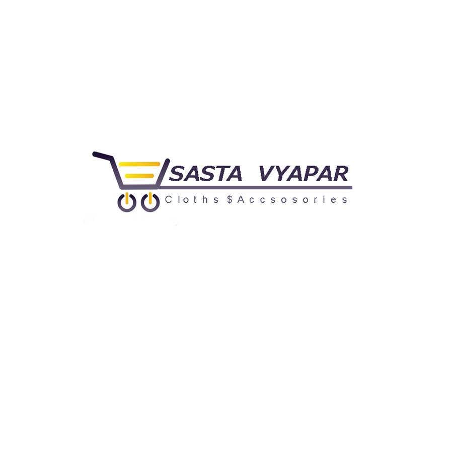 Конкурсная заявка №                                        15                                      для                                         design me a logo for ecommerce company