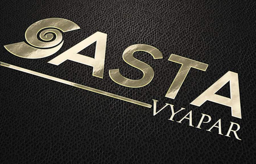 Конкурсная заявка №                                        43                                      для                                         design me a logo for ecommerce company