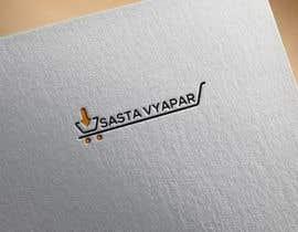 #31 для design me a logo for ecommerce company от nurimakter