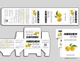 #12 for Insourin packaging by saurov2012urov