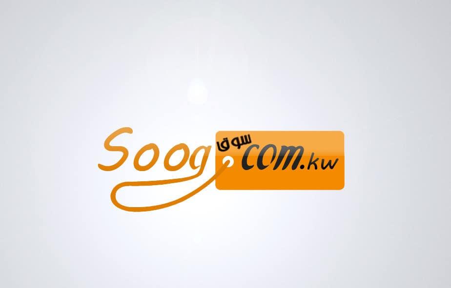Kilpailutyö #32 kilpailussa Logo Design for Soog.com.kw