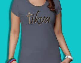 #19 for Tikva Clown T-shirts by rrtraders