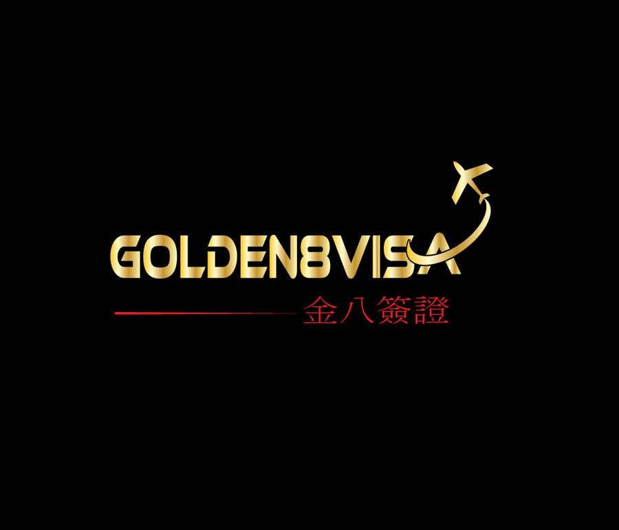 Kilpailutyö #21 kilpailussa Logo design - 17/04/2019 21:36 EDT