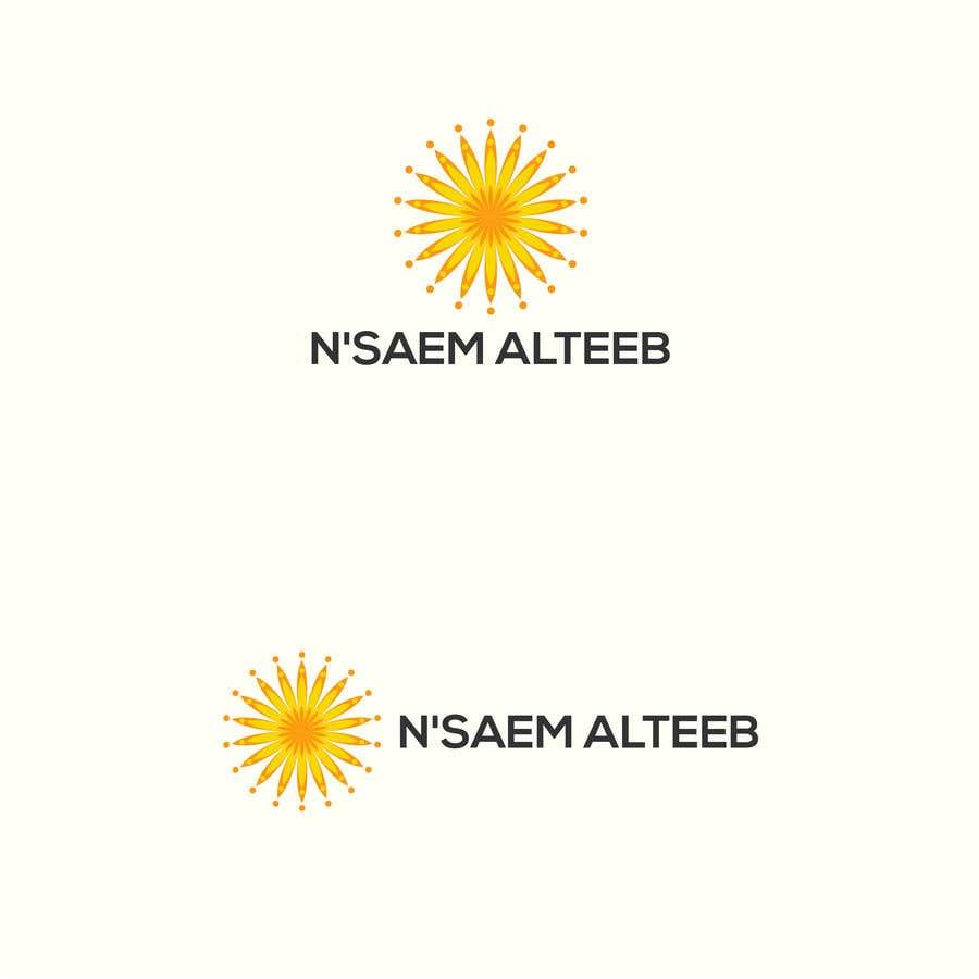 Bài tham dự cuộc thi #85 cho I want to design a professional logo for a perfume company.  I do not want web design ready.  I want professional designers, company name N'saem alteeb - 19/04/2019 16:12 EDT