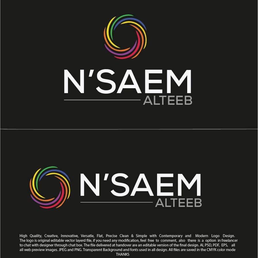 Bài tham dự cuộc thi #135 cho I want to design a professional logo for a perfume company.  I do not want web design ready.  I want professional designers, company name N'saem alteeb - 19/04/2019 16:12 EDT