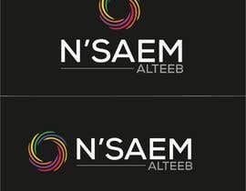 #135 untuk I want to design a professional logo for a perfume company.  I do not want web design ready.  I want professional designers, company name N'saem alteeb - 19/04/2019 16:12 EDT oleh hyder5910