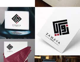 nº 572 pour I need a logo designed for a special expo par syedahmed18