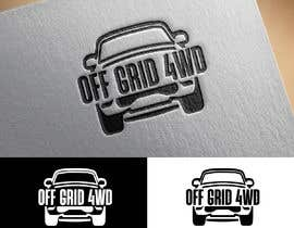 #2 para logo designed por sunny005