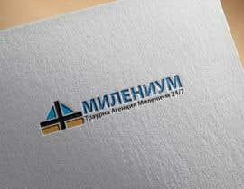 Nro 65 kilpailuun Create Logo for my Funeral Services website käyttäjältä mehedimht