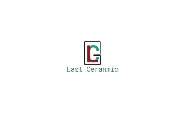 Конкурсная заявка №87 для need business logo designed