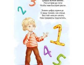#14 untuk Whimsical illustrations for children's book oleh Raiberg