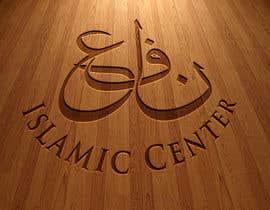 #44 untuk Logo Design oleh NadeemIqbl