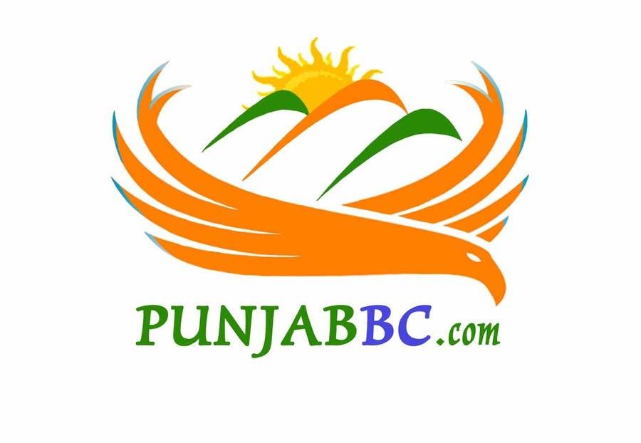 Konkurrenceindlæg #                                        108                                      for                                         Logo Re-design for punjabbc.com