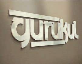 "#22 for Need a logo for a NOTEBOOK brand with name ""GURUKUL"" af Flashsoykot"