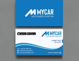 #118 for design business card by sabbir2018