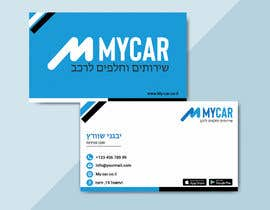 #153 for design business card by UniqueDesign36