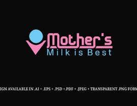nº 358 pour Mother's Milk is Best Logo Needed! par TrezaCh2010