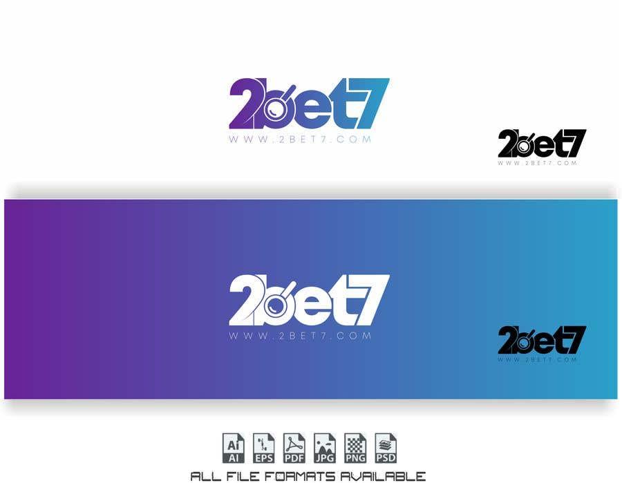 Konkurrenceindlæg #211 for logo design