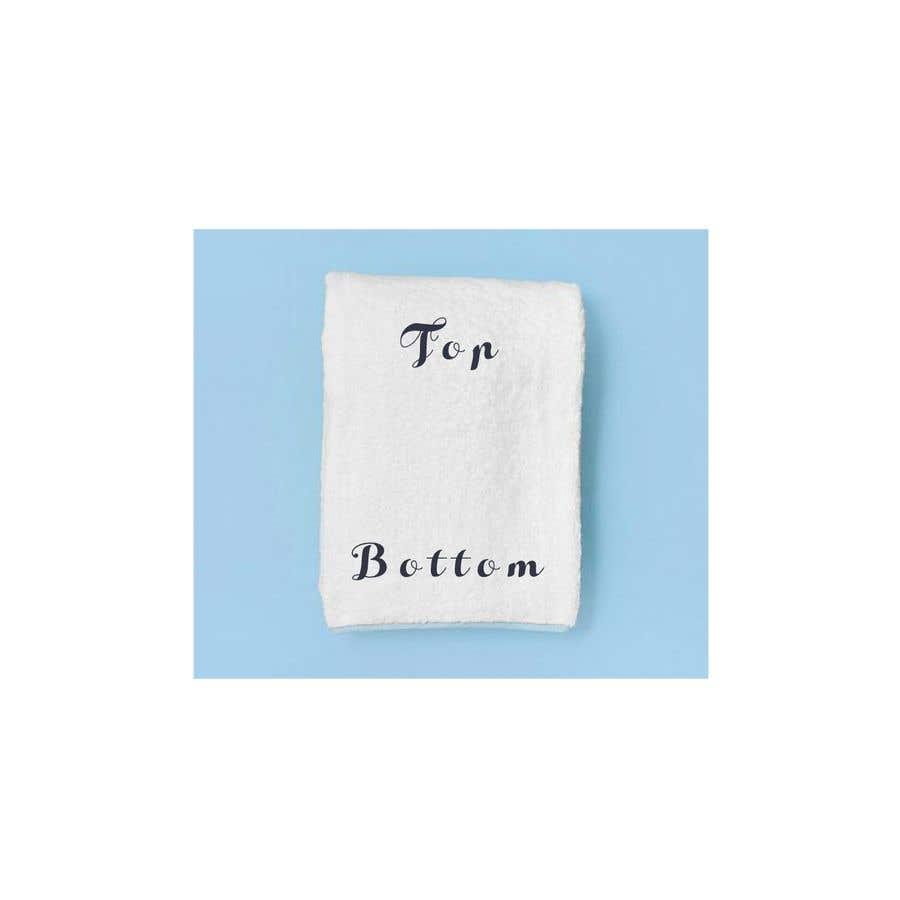 Конкурсная заявка №7 для Design my bath towel