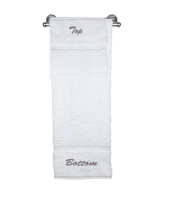 Конкурсная заявка №19 для Design my bath towel