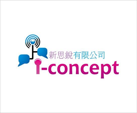 Bài tham dự cuộc thi #                                        14                                      cho                                         Logo Design for i-concept