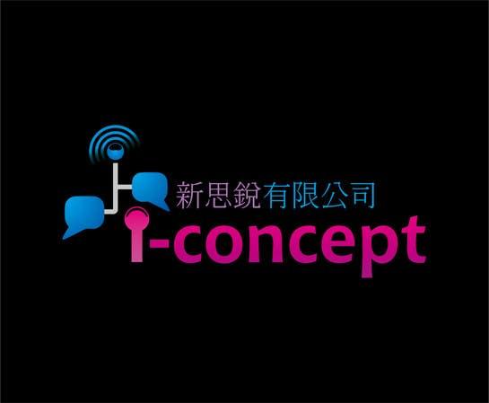 Bài tham dự cuộc thi #                                        15                                      cho                                         Logo Design for i-concept