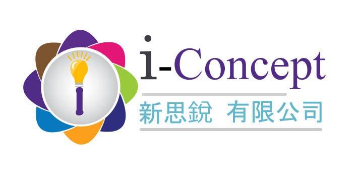 Bài tham dự cuộc thi #                                        20                                      cho                                         Logo Design for i-concept