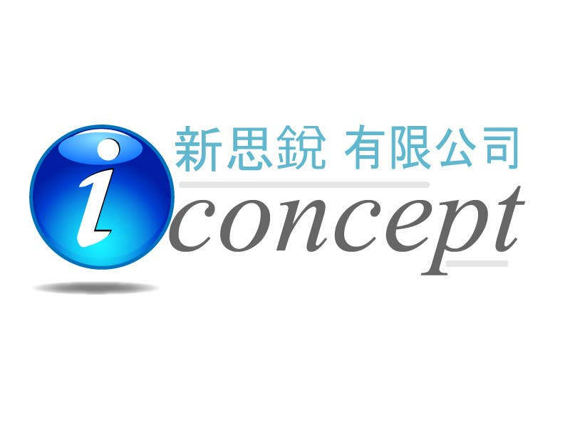 Bài tham dự cuộc thi #                                        21                                      cho                                         Logo Design for i-concept