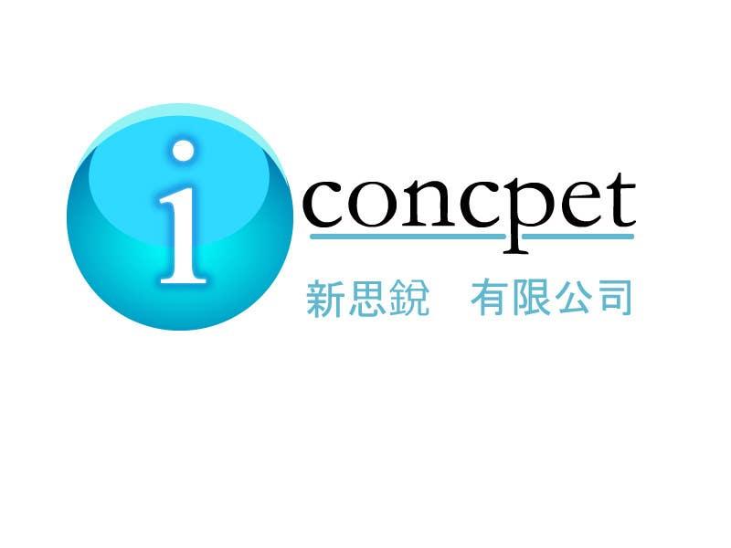 Penyertaan Peraduan #24 untuk Logo Design for i-concept