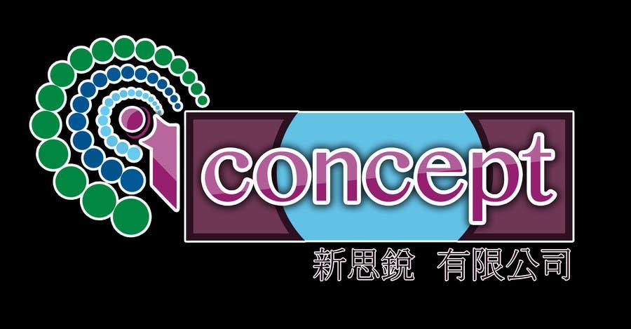 Penyertaan Peraduan #25 untuk Logo Design for i-concept