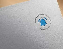 #50 for Create a new logo for our teachers organzation af nahinkabir321