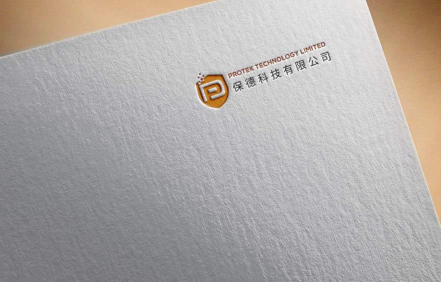 Proposition n°231 du concours Company Logo, Card design